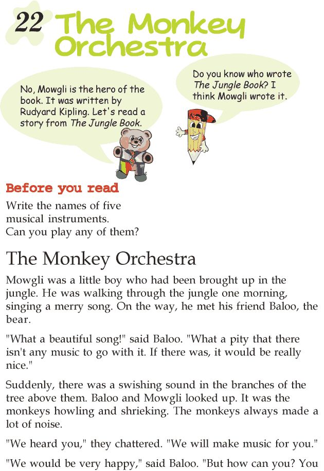 adventure stories for class 6 pdf